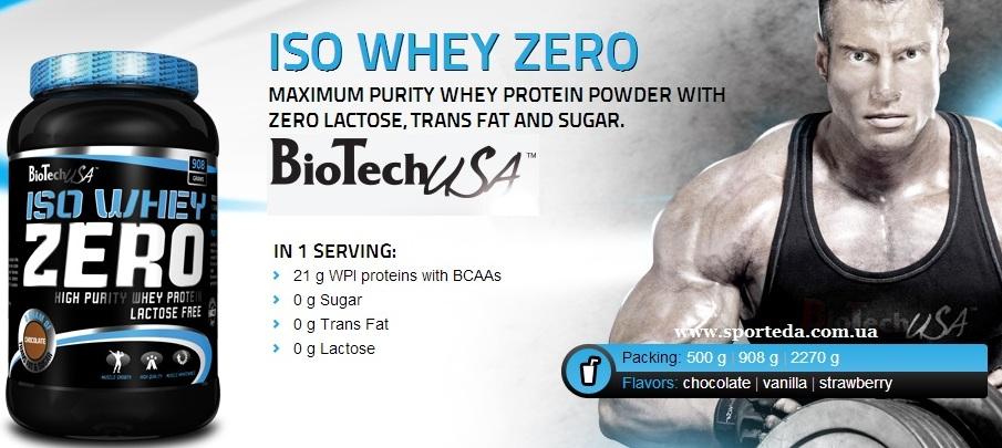 Biotech baltymai