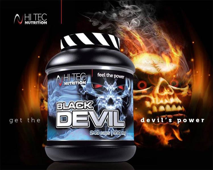black devil testosterono skatintojas